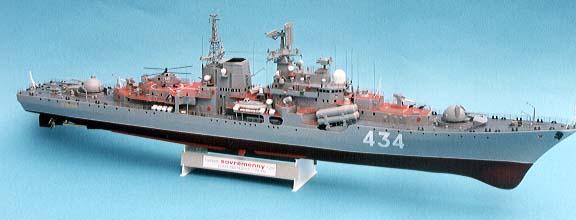 Sovremenny Class Destroyer Type956